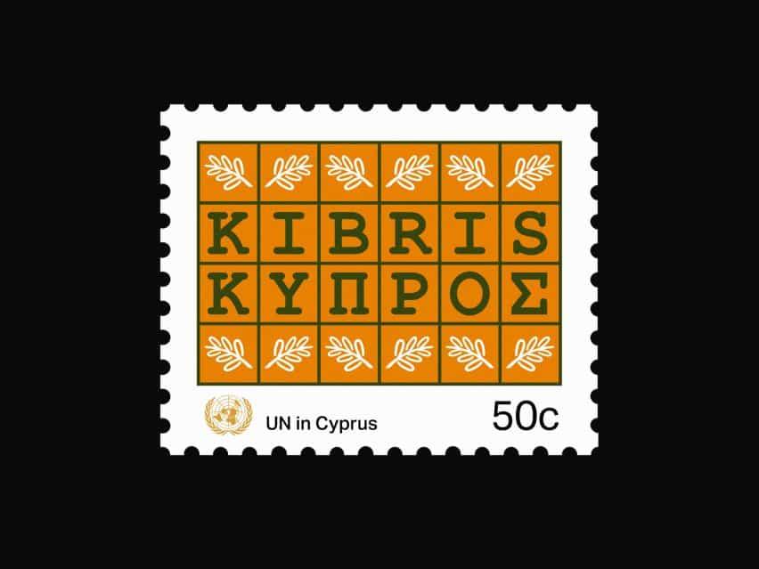 Unbuffer proyecto postal de diseño gráfico de Alexandros Kosmidis