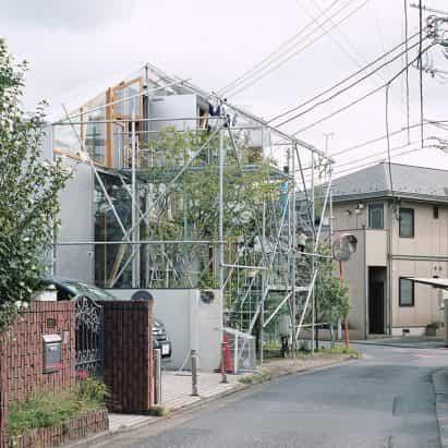"""casa japonesa es """"el deleite de un gimnasta"""", dice el comentarista"""