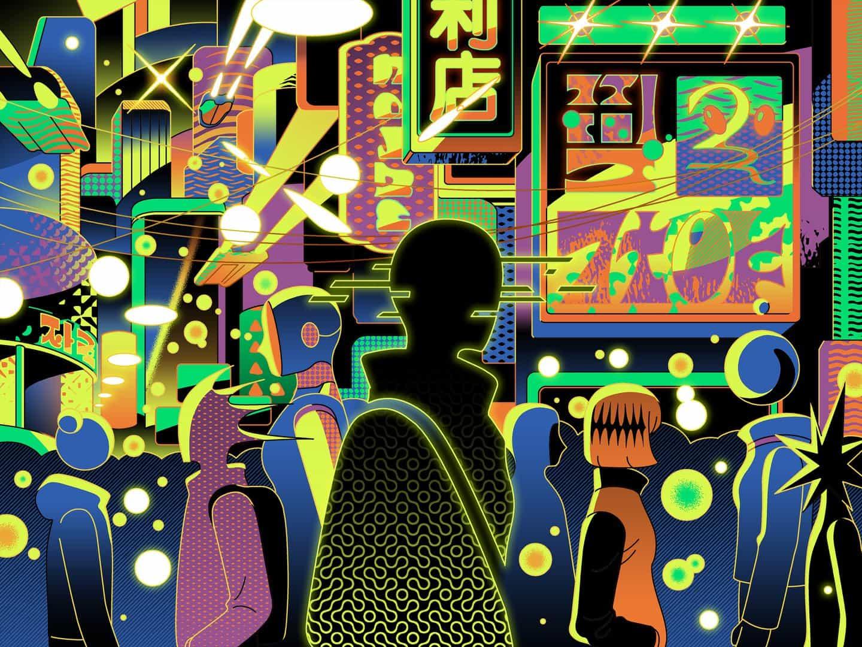 Jinhwa Jang: Wired, Orientalism, Cyberpunk 2077 y Yellow Peril in Science Fiction (Copyright © Jinhwa Jang, 2021)