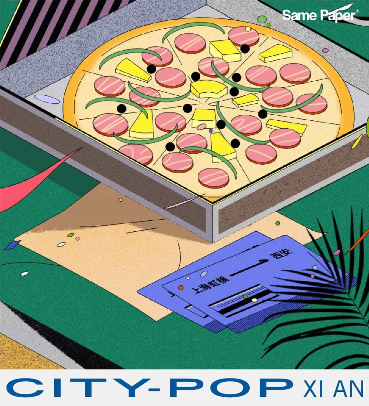 City-Pop