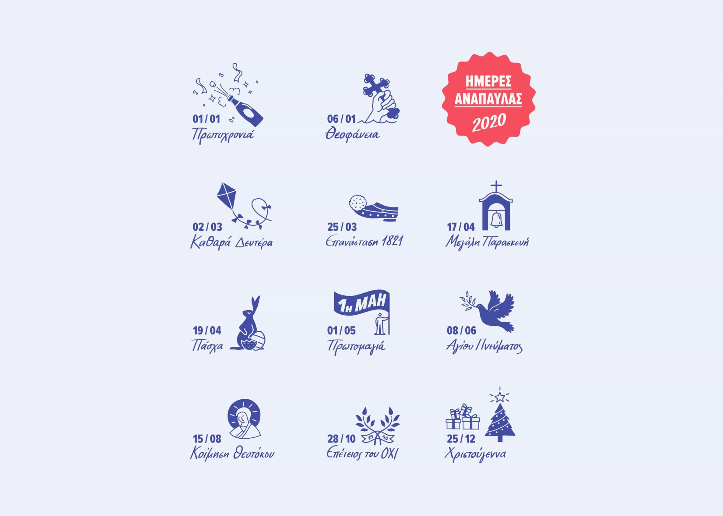 MIRADOR | Kommigraphics