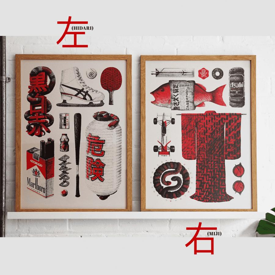 Titulado: 'Japonismes', estamos presentando una serie de ilustraciones dibujadas a mano con motivos japoneses de Lucas Reis. Él es la cabeza del Arte en la madre con sede en Londres, Reino Unido, hemos ofrecido su obra 'La Biblia de barbacoa' antes de abdz. Es muy bueno para presentar este proyecto que refleja el estilo de Luca y el mismo estándar de alta calidad. Estos carteles son hermosas y realmente disfrutan el enfoque mínima de la paleta de colores que eran negro, rojo, y por supuesto blanco. Estos carteles también están impresos y disponibles para su compra.