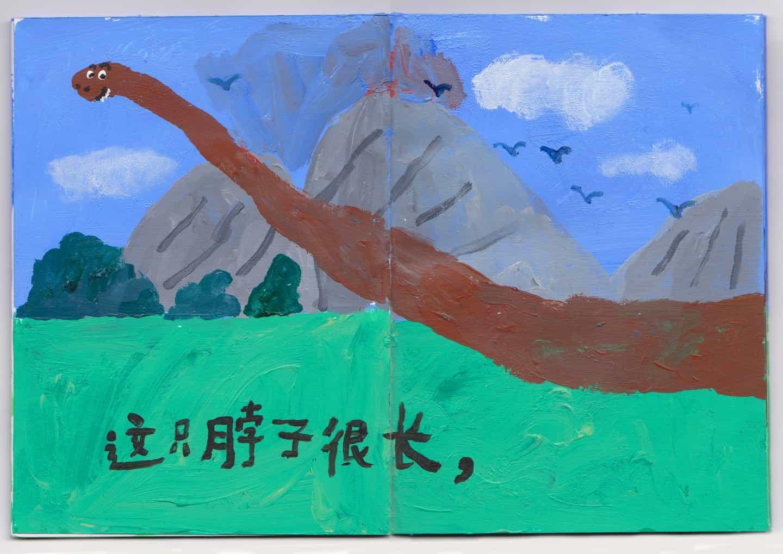 Piérdete en cuentos conmovedores de Minmin Wu con dientes de dinosaurios y pájaros que cantan