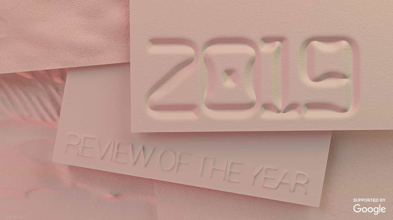 Es bueno que de Revisión del Año 2019