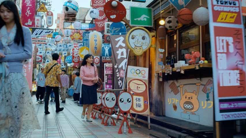 Escena callejera de Tokio en el tráiler de la BBC de los Juegos Olímpicos de Tokio 2020 producido por Factory Fifteen y Nexus Studios