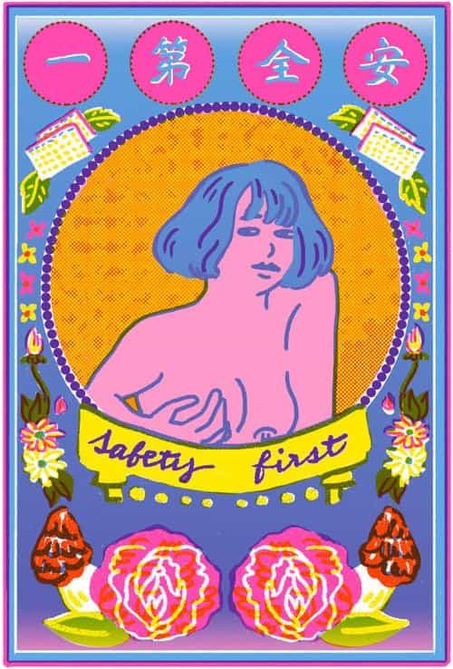 Little Mountain Press es una celebración ilustrativo de identidad asiática y la sexualidad