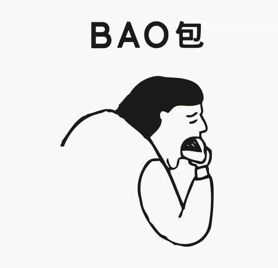 La deliciosa historia del diseño de Bao, desde su icónico logotipo Hombre solo a su menú de entrega de error Rice pixelada