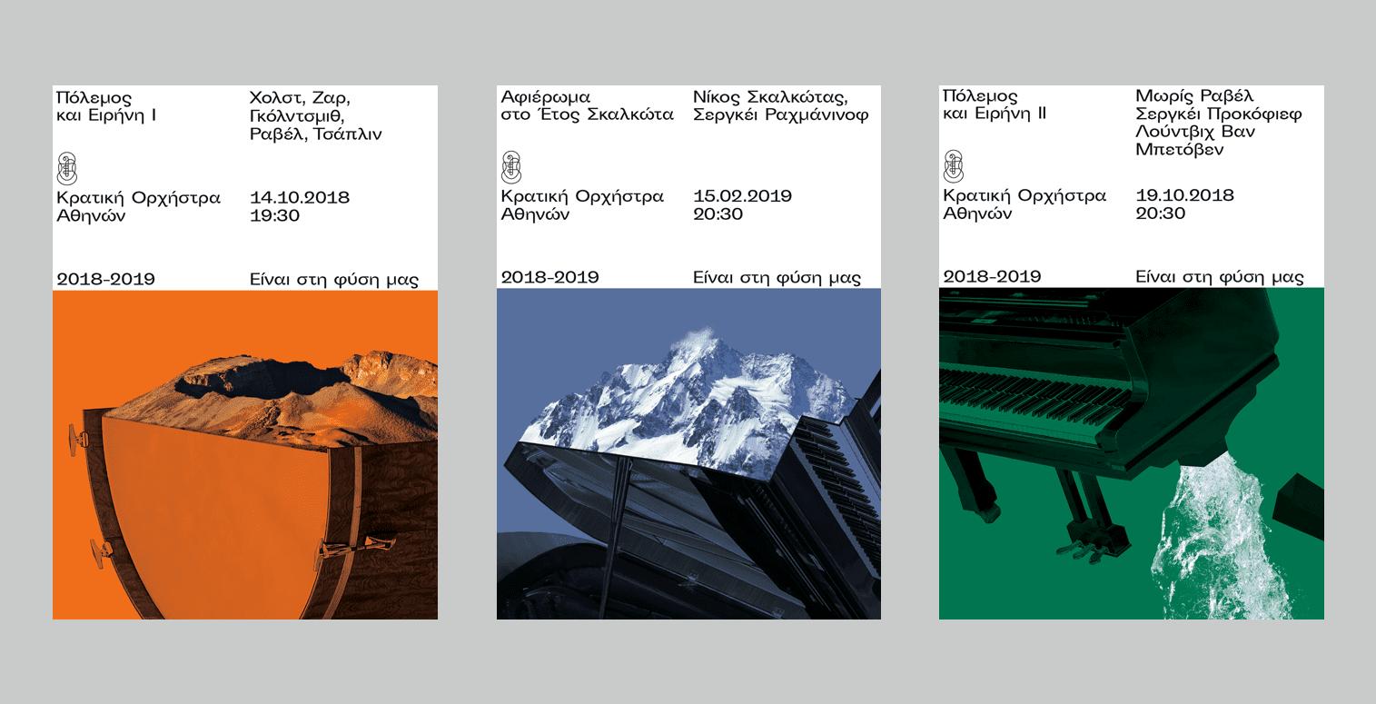 MIRADOR   G Estudio de Diseño