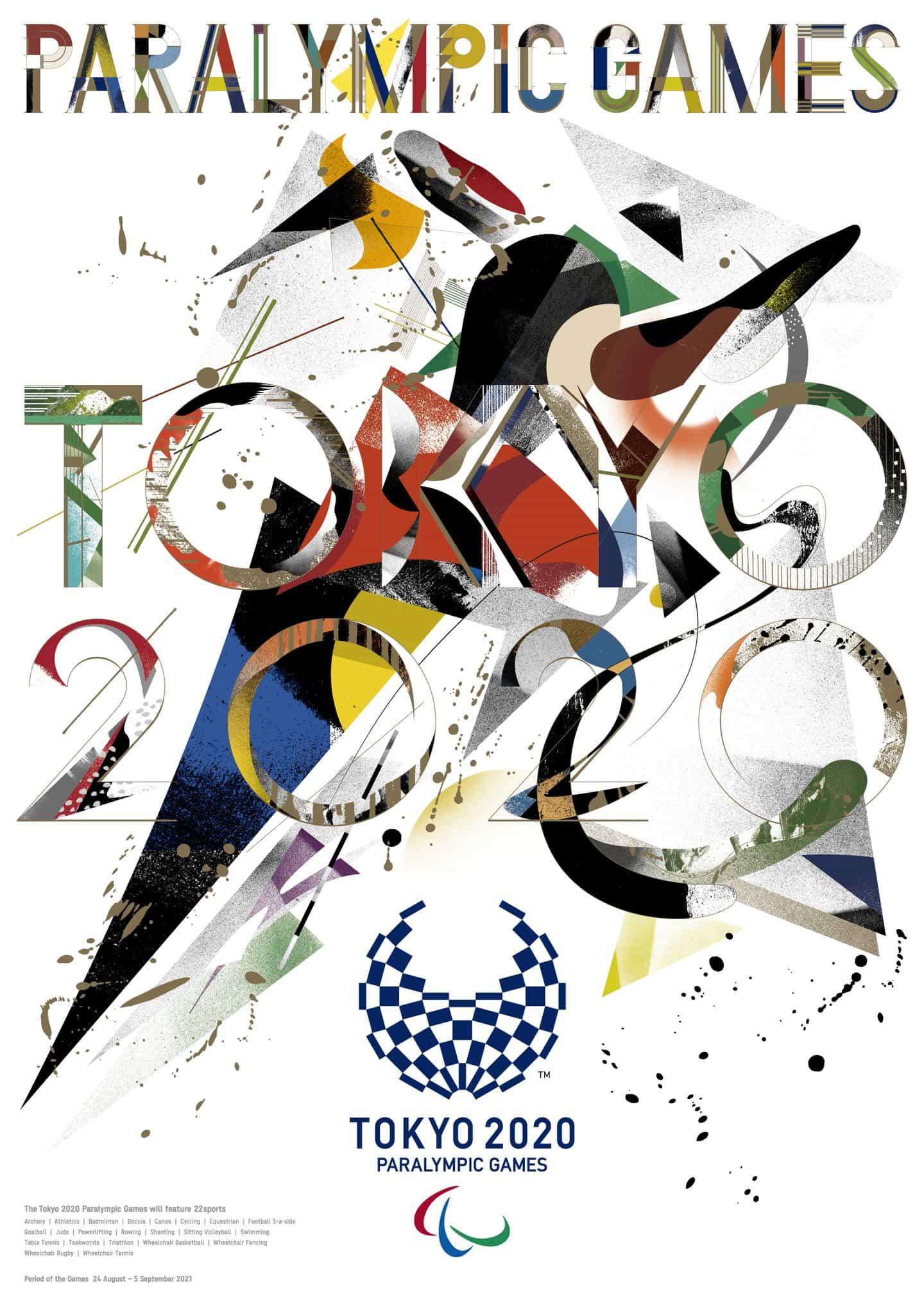 Goo Choki Par: Carteles de los Juegos Paralímpicos (Copyright © Comité Paralímpico Internacional, 2020)