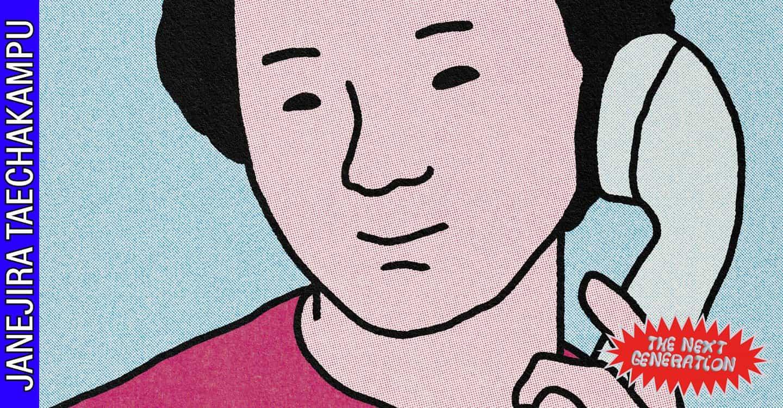 Las ilustraciones soleadas y con carácter de Jentwo están inspiradas en el city pop japonés y en la gente amable de Kamakura.
